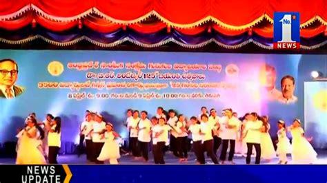Dr BR Ambedkar 125th Jayanti Celebrations in Tirupati ...