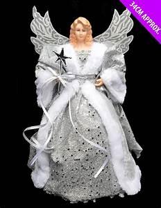 Ange De Noel Pour Cime De Sapin : gold silver 34cm traditional angel xmas christmas tree topper top decoration ebay ~ Teatrodelosmanantiales.com Idées de Décoration