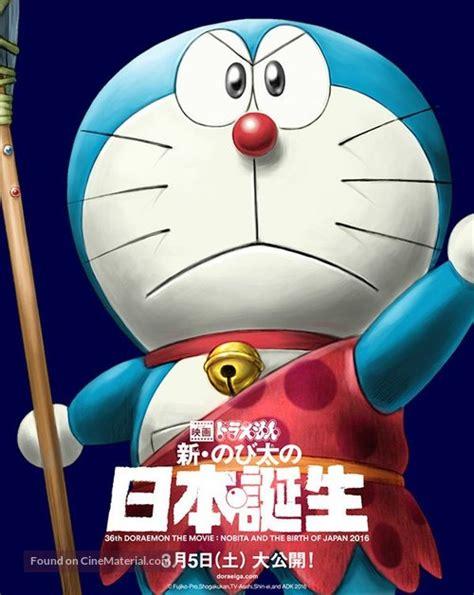 The Eiga Doraemon: Nobita no Shin Kyoryu anime film stayed