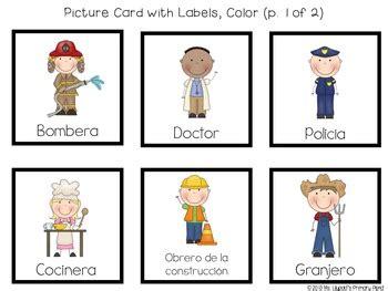 spanish community helpers unit  preschool kindergarten