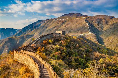 Great Wall of China #2