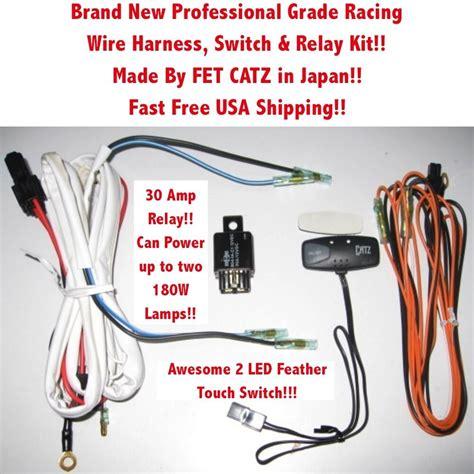 Wire Harness Switch Relay Kit Catz Hella Piaa Bosch