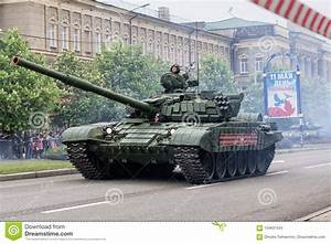 Donetsk, Ukraine - May 9, 2017: Tank Of The Army Of Self ...