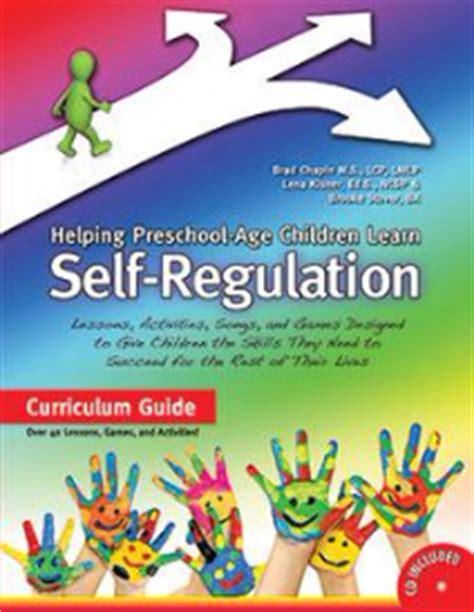 self regulation book 769 | cache 894120709