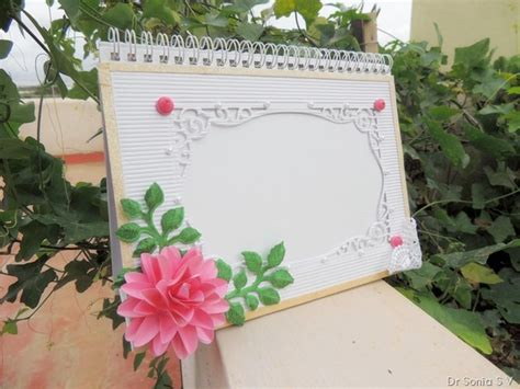 Teachers Day Gift -photoframe