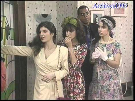 chambre en ville acteur chambres en ville mariage de lola et pete 1993