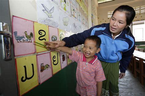 Better education for a better world: Education International's World Congress   Global ...