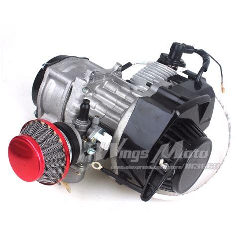 chambre a air pocket bike 47cc 2 stroke electric start engine motor pocket mini bike