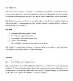 canadian high student resume exles 10 high resume templates free sles exles formats download free premium