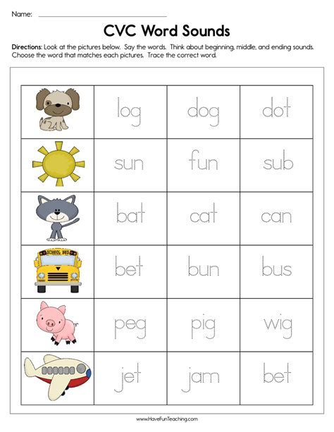 cvc word sounds worksheet  fun teaching