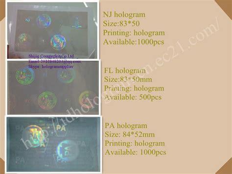 flnj pa ilohmdrisc id hologram overlays  novelty