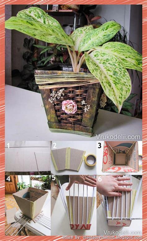 DIY   สร้างแฟชั่นของตัวเองง่ายๆ: งานประดิษฐ์กระถางดอกไม้จากกระดาษ