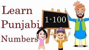 Learn Punjabi Numbers (1-100) | Punjabi Counting - YouTube