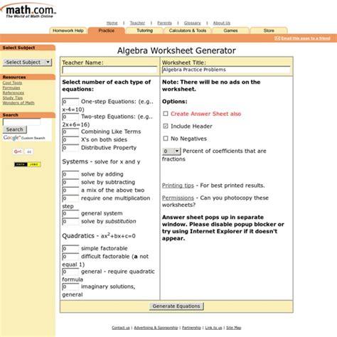 algebra worksheet generator pearltrees