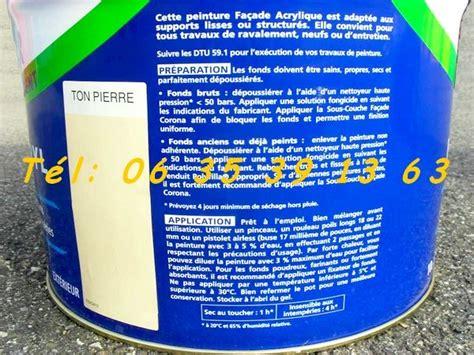 pot de peinture vide neuf pot de peinture vide neuf maison design hompot
