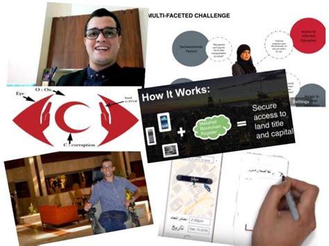 ndi civic tech leadership program institute