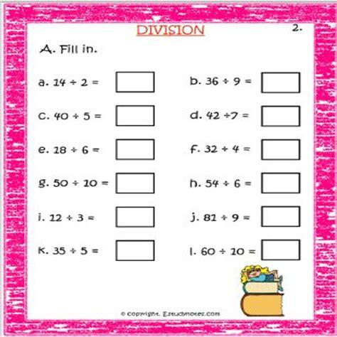 maths division fill in worksheet 2 grade 2 estudynotes