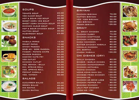 hotel emerald inn hotel menu card