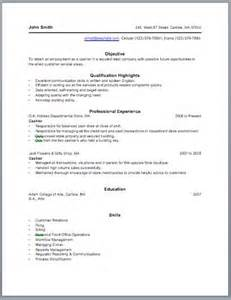 Bank Experience Resume by Sle Resume For Bank Teller With No Experience Http