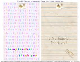 Free Printable Teacher Appreciation Cards