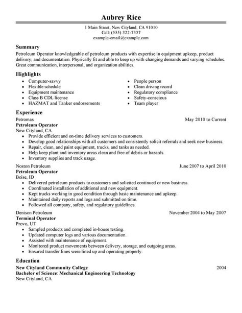 to make a resume what should a resume for a