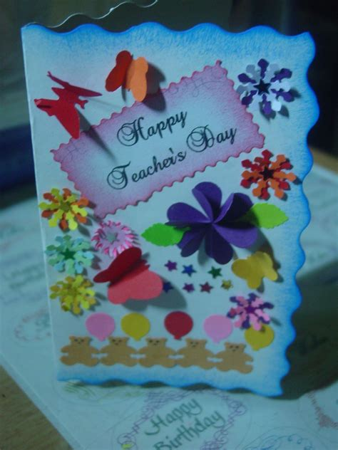 teachers day card handmade greeting card designs