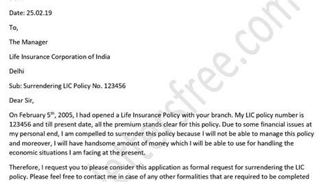 job request letter format  tamil letter