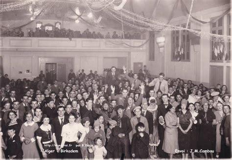 birkadem salle des fetes en 1936 http alger roi fr