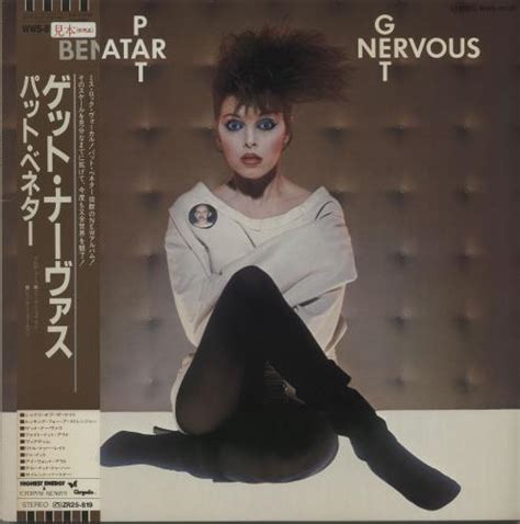 pat benatar get nervous records lps vinyl and cds musicstack