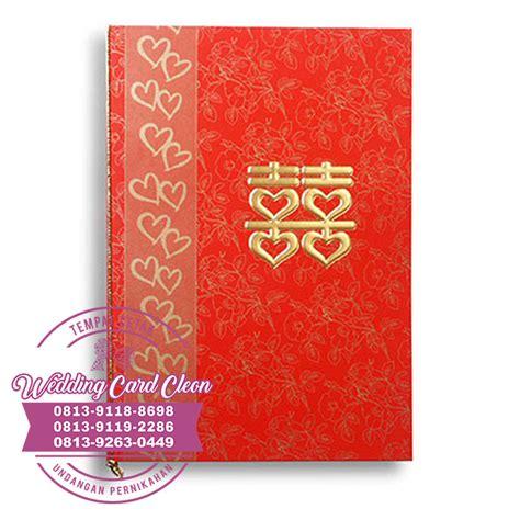 undangan pernikahan chinese desain undangan kreatif