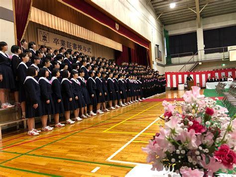 中学校 卒業 式