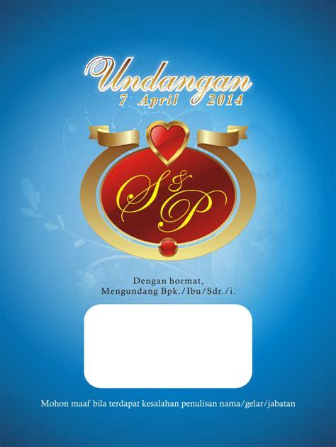 contoh undangan pernikahan unik pigura elegan
