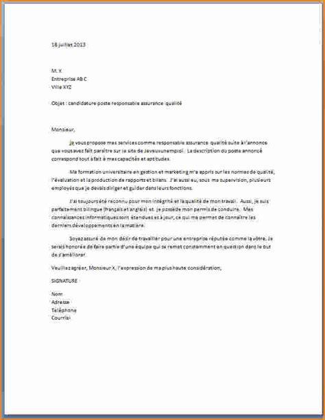 modele lettre de motivation hotesse de caisse modele lettre de motivation hotesse de caisse