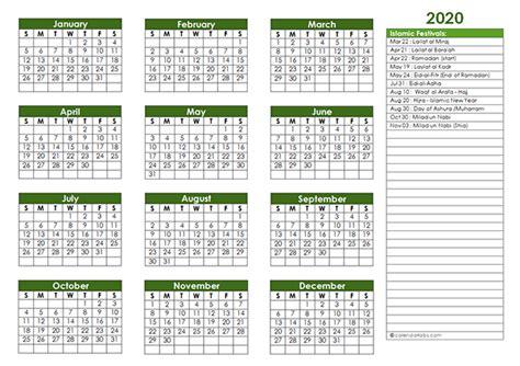 islamic festivals calendar template  printable