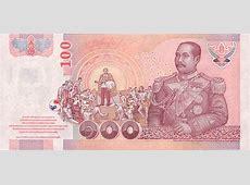 Baht paper monetary unit, the note, a denomination