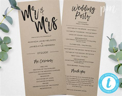 wedding program template  page printable program