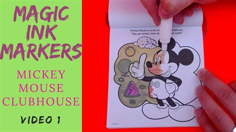 Magic With Mickey Book by Mickey Mouse Clubhouse Magic Ink Coloring Book Disney