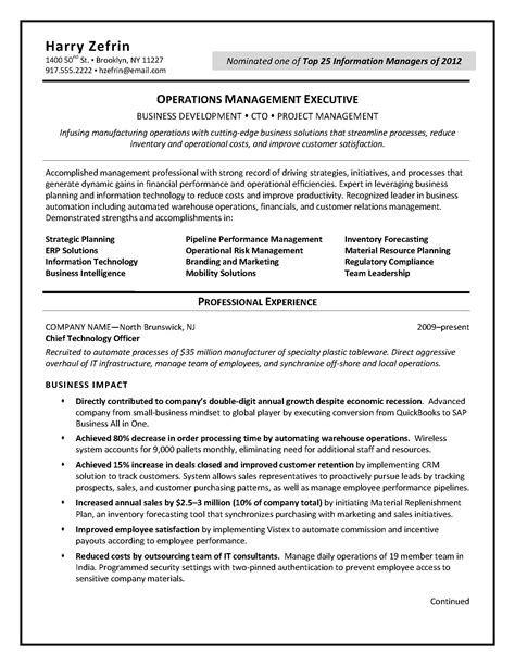 sle of what a resume looks like