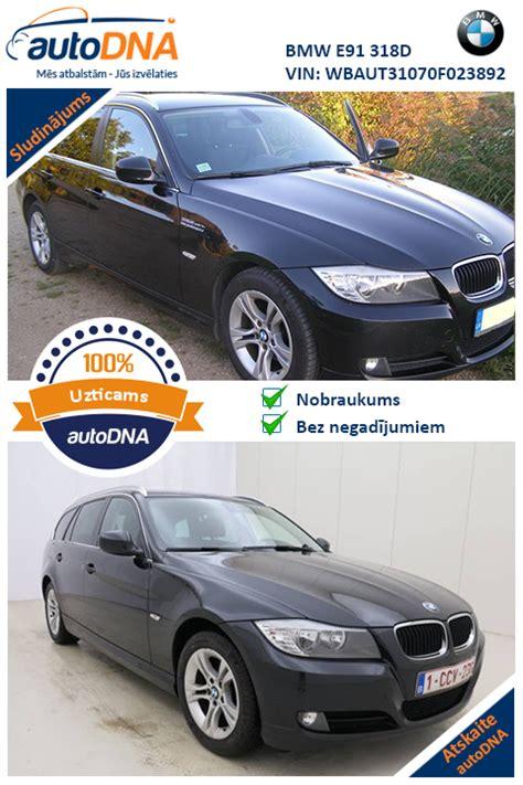BMW E91 ar uzticamu un patiesu nobraukumu kā arī bez ...