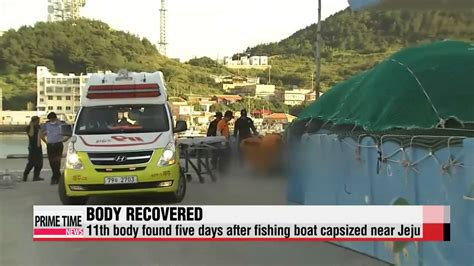 Video Of Fishing Boat Accident by One Body Recovered From Jeju Fishing Boat Accident