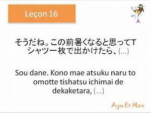 Cours De Japonais Youtube : difficile cours de japonais 016 nani kireba ii ka komaru ne youtube ~ Maxctalentgroup.com Avis de Voitures