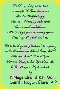 get much information indian hindu marriage invitation With wedding invitation quotes hindu marriages