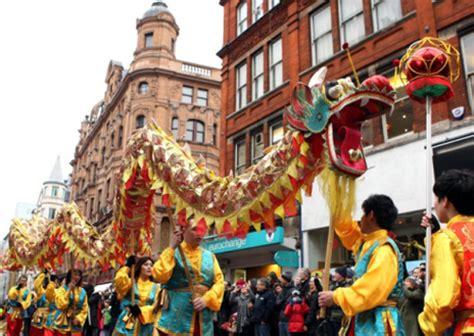 nouvel an chinois sur l 39 avenue de choisy j 39 étais dans le liste des festivals de londres 2014