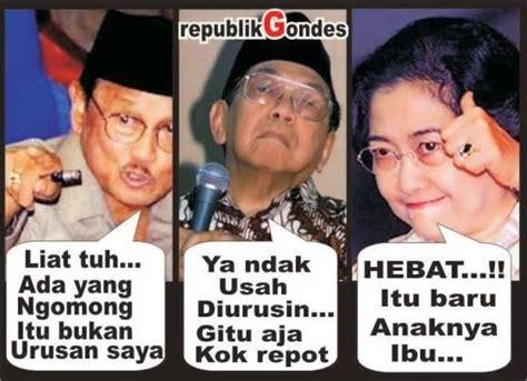 kumpulan gambar meme humor gusdur karikatur  lucu mantan presiden ri wallpaper keren