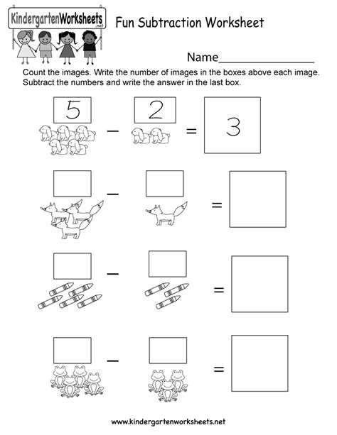 subtraction worksheet free kindergarten math