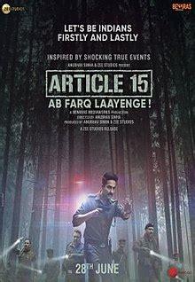 article  film wikipedia