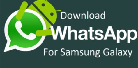 whatsapp for samsung galaxy ace ch wave bada os
