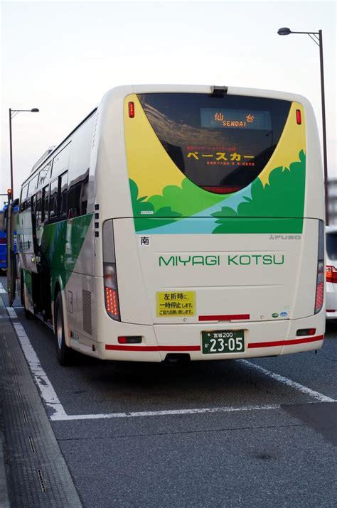 秋田 空港 運行 状況