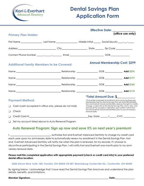 100 100 membership application form template model