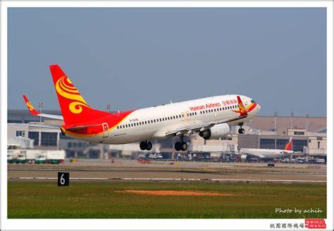 2009.10.17 Taoyuan International Airport